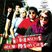 No One Knows About Persian Cats (Music From The Motion Picture) CD