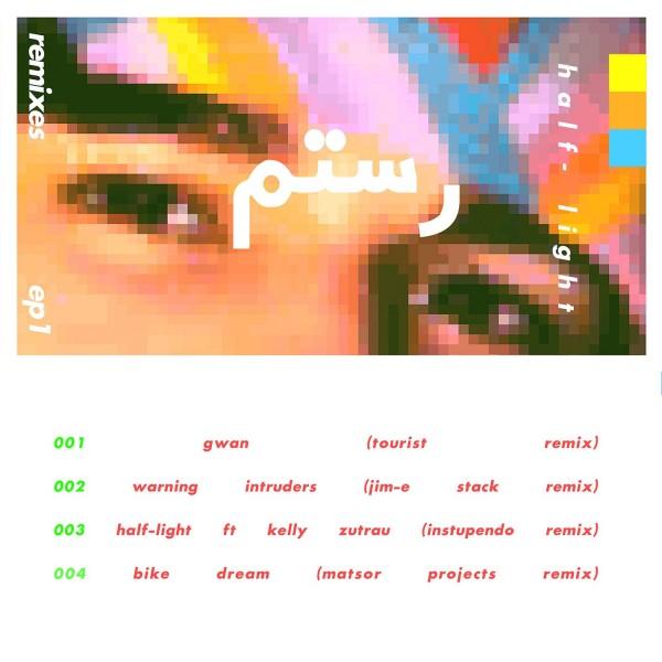 Half-Light Remixes: EP1 Digital Album FLAC
