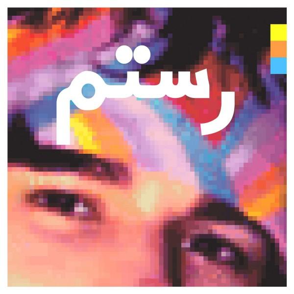 Half-Light Digital Album FLAC