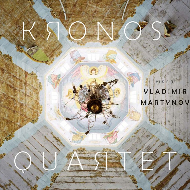Music of Vladimir Martynov Digital FLAC Album