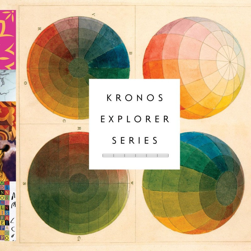 Kronos Explorer Series Digital FLAC Album
