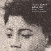 Peter Pears: Balinese Ceremonial Music Digital Album