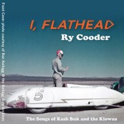 I, Flathead Digital MP3 Album