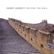 Beyond the Wall Digital MP3 Album