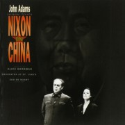 "Music from ""Nixon in China"" Digital MP3 Album"