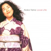 Love Life Digital MP3 Album
