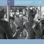 Bali: Gamelan Semar Pegulingan / Gamelan of the Love God Digital MP3 Album