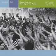 Bali: Music from the Morning of the World Digital MP3 Album