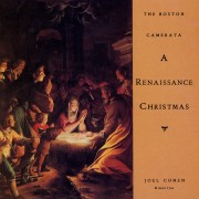A Renaissance Christmas Digital MP3 Album
