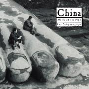 China: Music Of The Pipa Digital MP3 Album