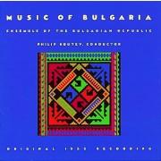 Music Of Bulgaria - Ensemble Of The Bulgarian Republic/Koutev Digital MP3 Album