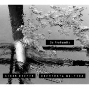 De Profundis Digital MP3 Album
