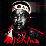 Mishima Soundtrack Digital MP3 Album