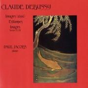 Debussy: Images / Estampes Digital MP3 Album