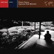 Japan: Flower Dance: Japanese Folk Melodies Digital MP3 Album