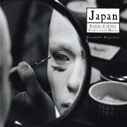 Japan: Kabuki & Other Traditional Music Digital MP3 Album