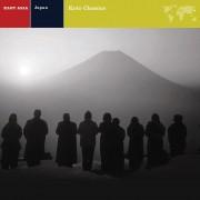 Japan: Koto Classics Digital MP3 Album
