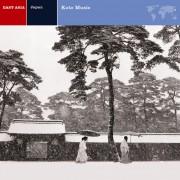 Japan: Koto Music Digital MP3 Album