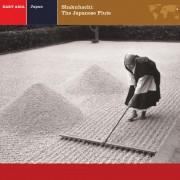Japan: Shakuhachi: Japanese Flute Digital MP3 Album