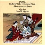 Traditional Vocal & Instrumental Pieces Digital MP3 Album
