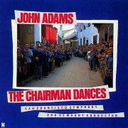 The Chairman Dances Digital MP3 Album