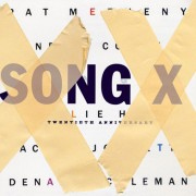 Song X Digital MP3 Album