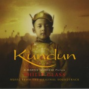 Kundun Digital MP3 Album
