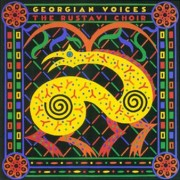 Georgian Voices Digital MP3 Album