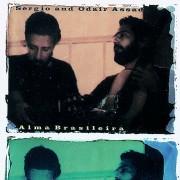 Alma Brasileira Digital MP3 Album