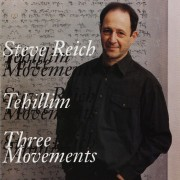 Tehillim / Three Movements Digital MP3 Album