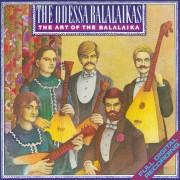 The Art Of The Balalaika Digital MP3 Album