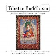 Tibetan Buddhism: The Ritual Orchestra and Chants Digital MP3 Album