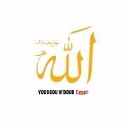 Egypt Digital MP3 Album