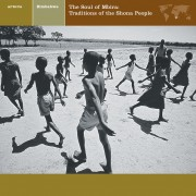 Zimbabwe: The Soul of Mbira / Traditions of the Shona People Digital MP3 Album