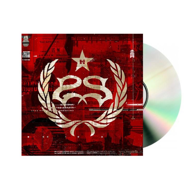 Hydrograd CD