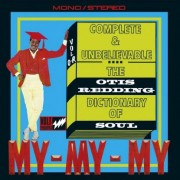 Complete & Unbelievable...The Otis Redding Dictionary Of Soul (2CD)(Deluxe)