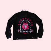 Limited Love Embroidered Denim Jacket