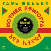 "Mother Ethiopia 12"" Vinyl Single"