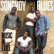 Music In Exile (CD)
